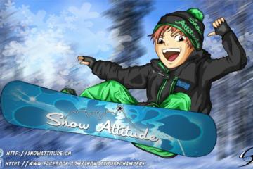 Snowboard attitude - châtel - les portes du soleil